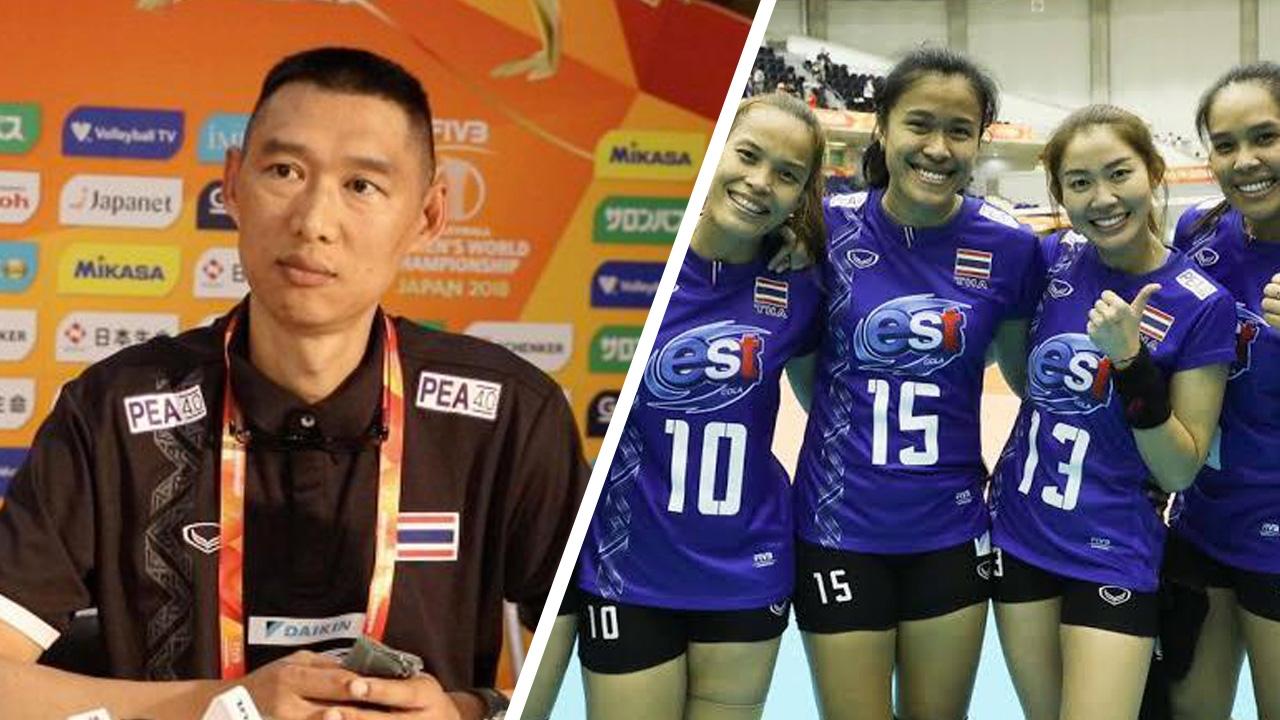 """สุดเซอร์ไพรส์ """"เอฟไอวีบี"""" เผยรายชื่อลูกยางหญิงทีมชาติไทยใน """"เนชันส์ ลีก 2021"""""""