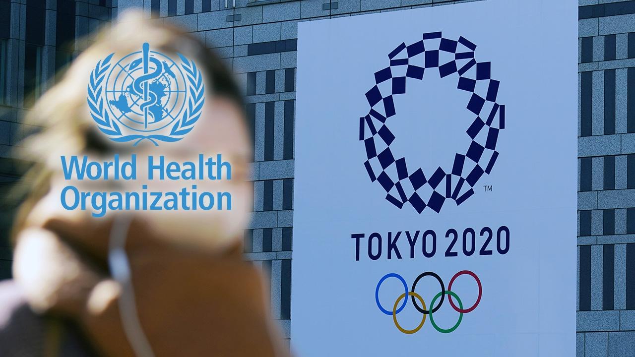 """""""โอลิมปิกเกมส์ 2020"""" เน้นปลอดภัย ทำงานกับ """"องค์การอนามัยโลก"""" ใกล้ชิด"""