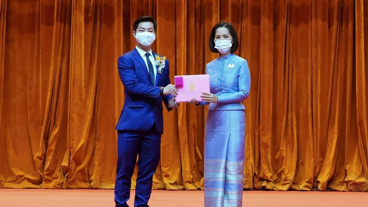 คิง เพาเวอร์ รับรางวัล มุ่งส่งเสริมและพัฒนาทักษะด้านกีฬาฟุตบอลเยาวชนไทย