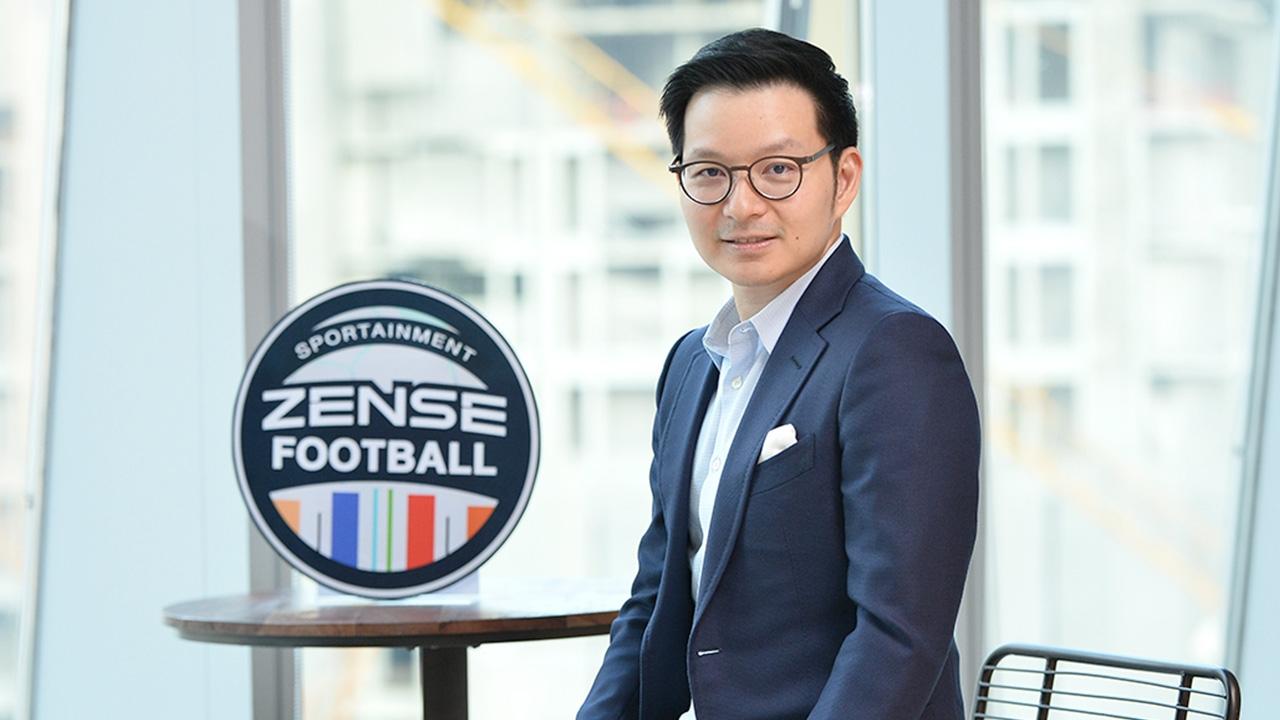 ZENSE เปิดประสบการณ์ ยกระดับวงการฟุตบอลไทย เสริมทัพผู้บรรยาย ยกระดับไทยลีก