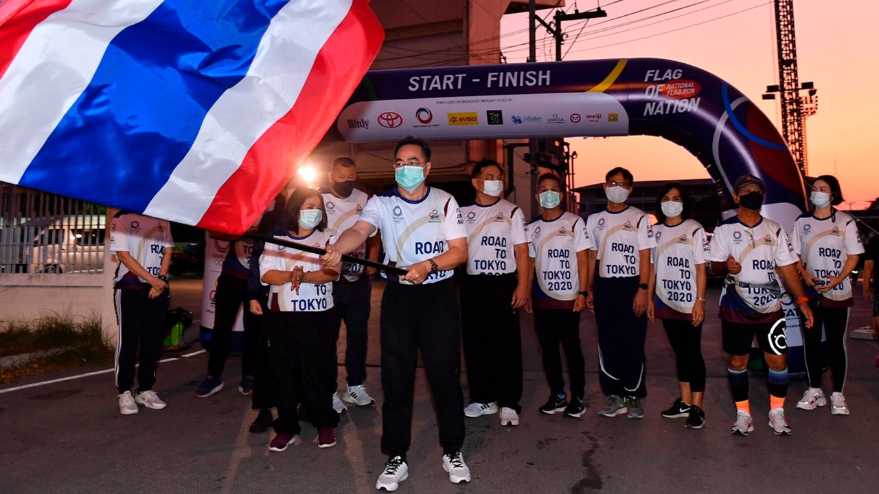 """""""วิ่งธงชาติไทย ไปโตเกียวโอลิมปิก"""" วันที่ 2 เริ่มออกสตาร์ต จ.สมุทรสงคราม"""