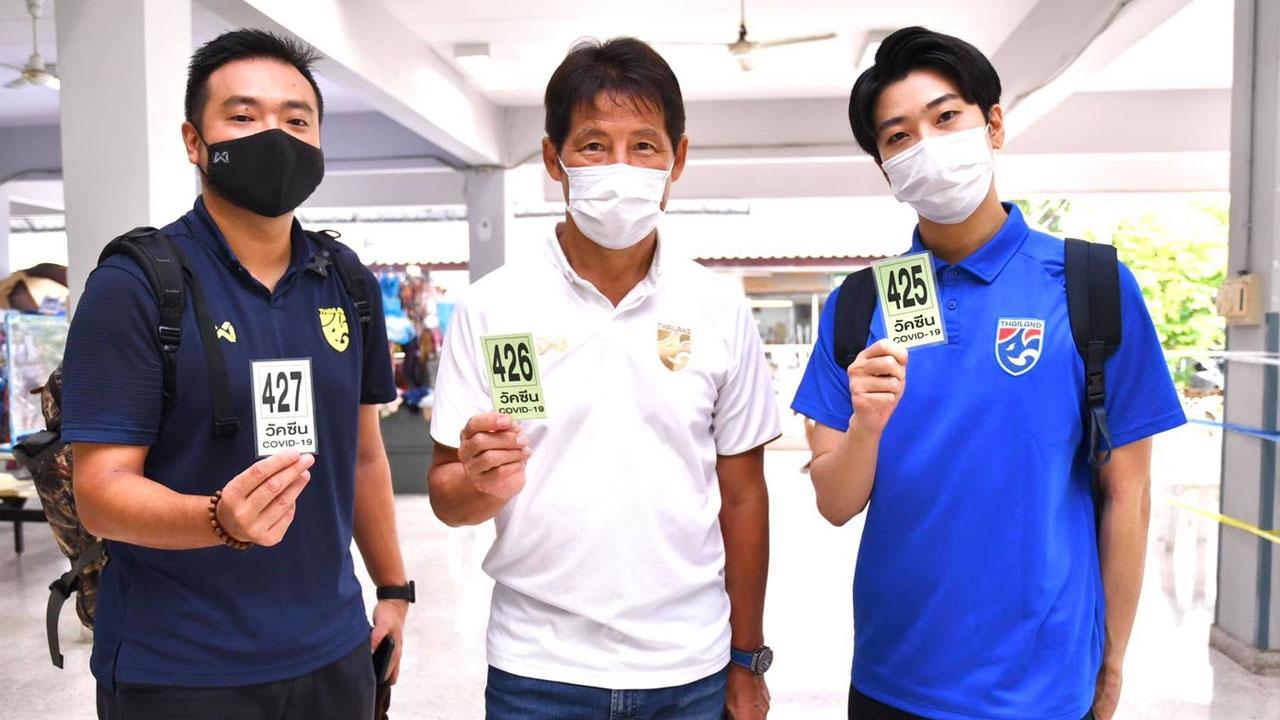 """""""ส.บอล"""" ประสานหน่วยงานรัฐฉีดวัคซีนให้ """"ทีมชาติไทย"""" ก่อนลุยศึกคัดบอลโลก"""