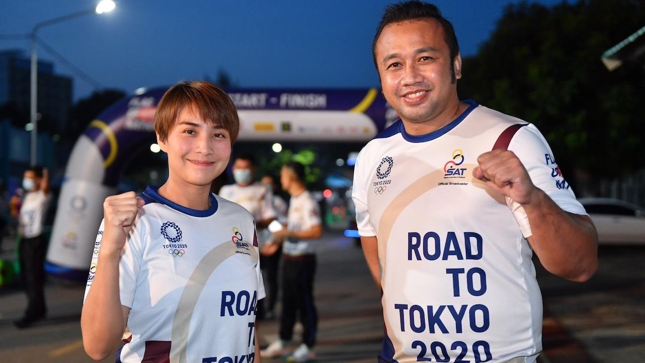 """""""มนัส-เยาวภา"""" ร่วมวิ่งธงชาติไทย วันที่ 26 เส้นทางราชบุรีและนครปฐม"""