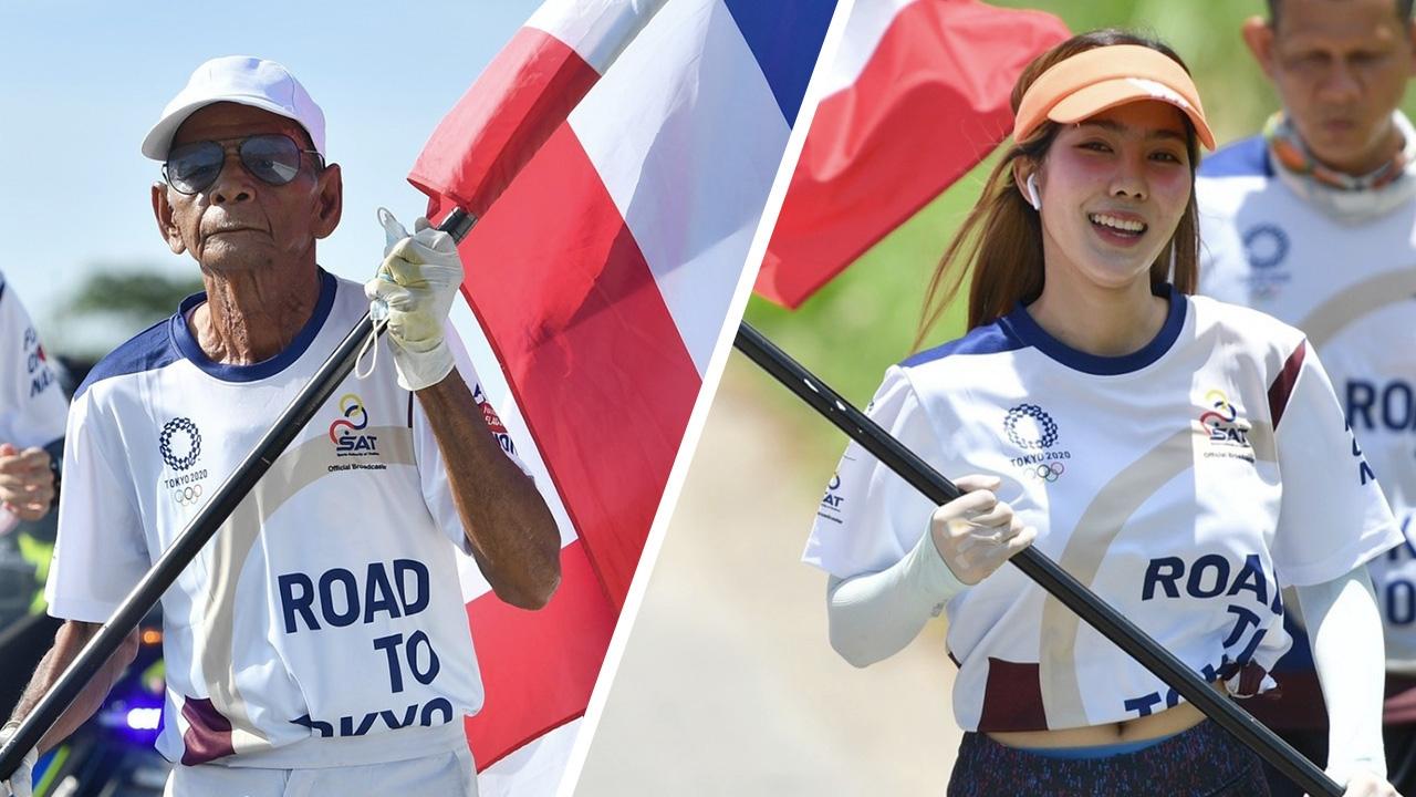 """ตาวัย 84 ปี โชว์ความฟิต """"วิ่งส่งธงชาติไทย ไปโตเกียวโอลิมปิก"""" วันที่ 19"""