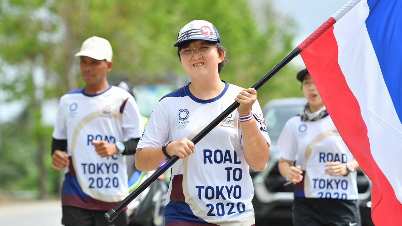 """""""วิ่งผลัดธงชาติไทย"""" วันที่ 6 ประจวบคีรีขันธ์-ชุมพร เด็กพิเศษร่วมให้กำลังใจ"""