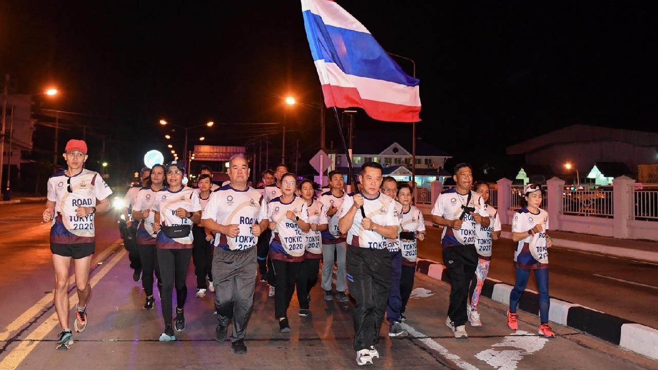 วิ่งผลัดธงชาติไทย วันที่ 5 ชาวประจวบฯ รวมใจพิชิตเส้นทางโหด 101.3 กม.