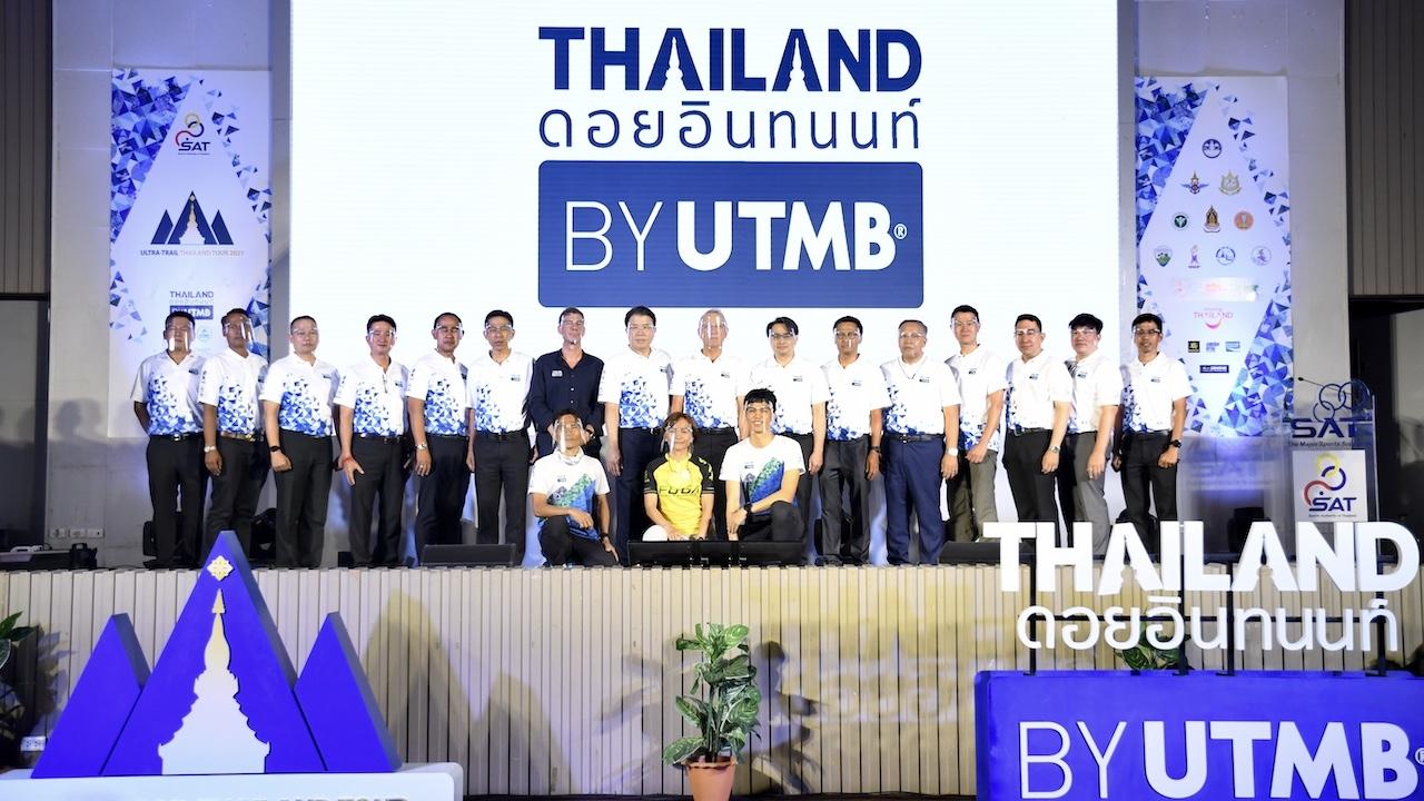 """""""Thailand By UTMB 2021"""" เปิดซีซั่นรับนักวิ่งเทรลขาลุย ตั้งเป้าดึงนักท่องเที่ยวทั่วโลก"""