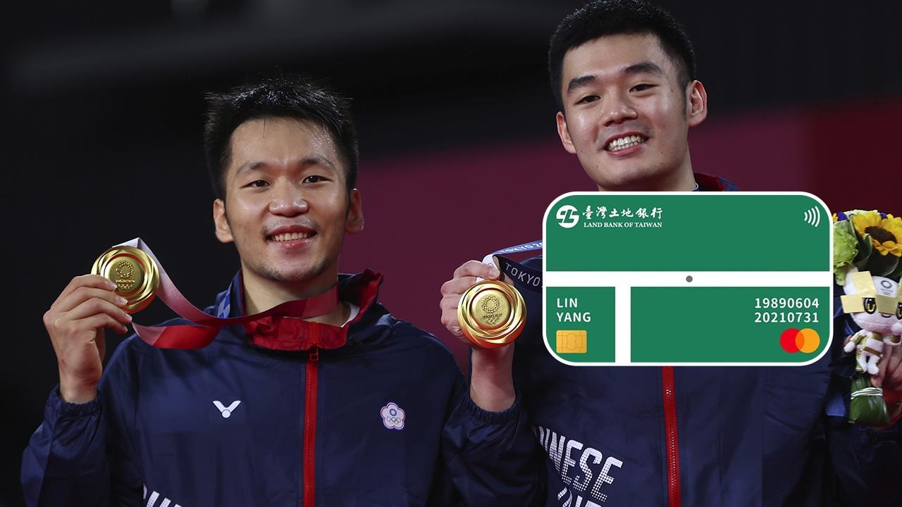คนไต้หวัน ไอเดียดีออกสินค้าฉลองแบดฯ ชายคู่พลิกคว่ำจีน ซิวเหรียญทองโอลิมปิก