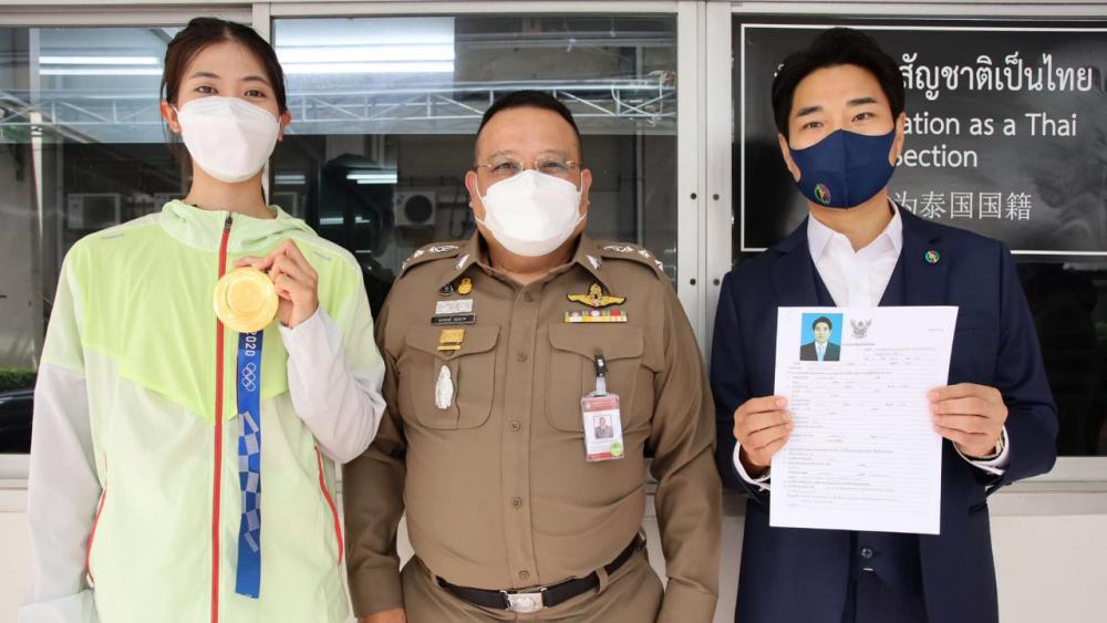 """""""โค้ชเช"""" ยื่นขอสัญชาติไทยอย่างเป็นทางการ สุดทึ่งทดสอบความเป็นคนไทยได้คะแนนเต็ม"""