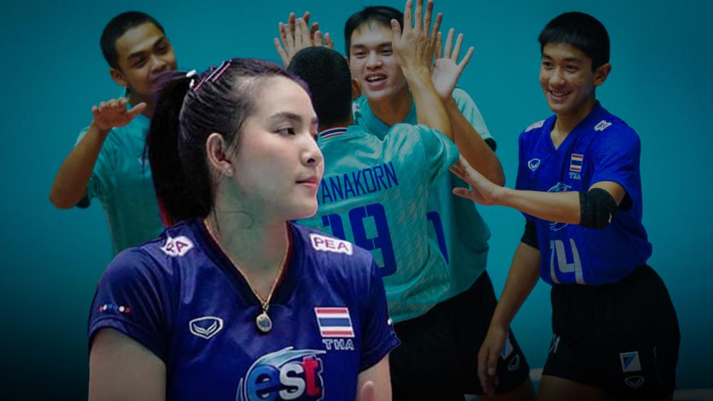 """เดือดแทน """"พรพรรณ"""" ลูกยางสาวทีมชาติไทย ออกโรงปกป้อง """"ยู-19 ชาย"""" หลังโดนเหยียดเพศ"""