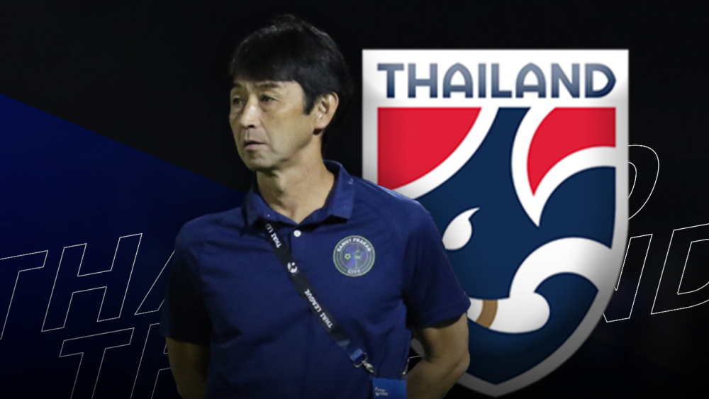 """แฟนบอลลุ้น """"อิชิอิ"""" สุดปลื้ม ถูกเชียร์รับงานคุมทีมชาติไทยต่อจาก """"นิชิโนะ"""""""