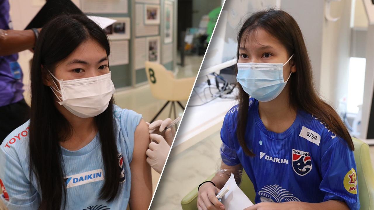"""""""ชบาแก้ว"""" ฉีดวัคซีนเข็มแรก เตรียมลุยชิงแชมป์เอเชีย"""