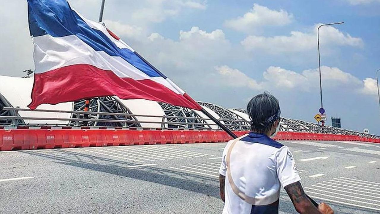 """""""ตูน บอดี้สแลม"""" วิ่งส่งธงชาติไทย ไปโตเกียวโอลิมปิก"""