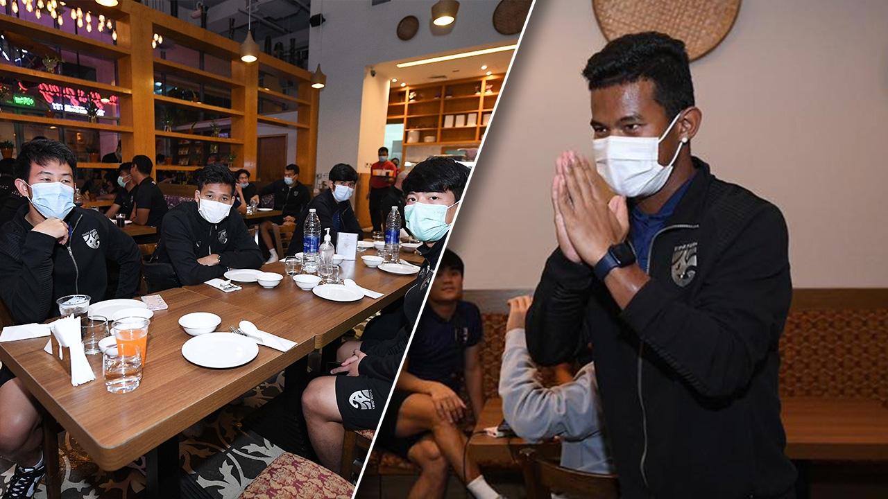 """กงสุลใหญ่ดูไบเลี้ยงอาหาร """"ช้างศึก"""" ก่อนกลับไทย """"ศศลักษณ์"""" แยกไปลุยลีกเกาหลีใต้"""