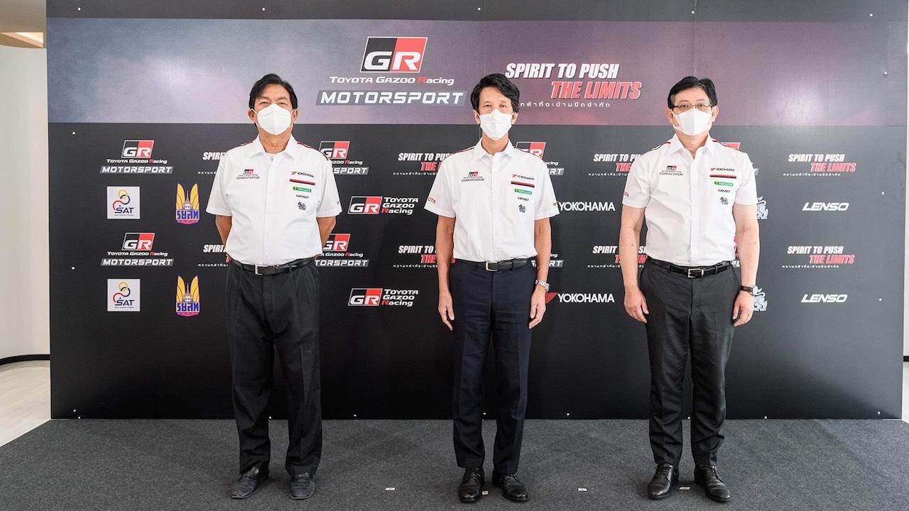 """เตรียมระเบิดศึก """"Toyota Gazoo Racing Motorsport 2021"""" ออนไลน์"""