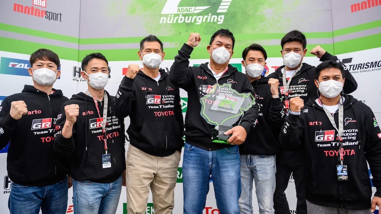 โตโยต้า กาซู เรซซิ่ง ทีมไทยแลนด์ ครองแชมป์ 2 ปีซ้อนที่นูร์เบอร์กริง