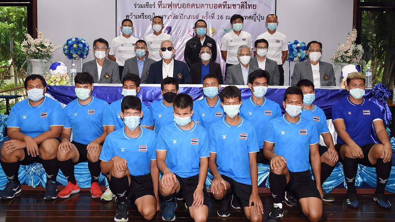 """""""จุตินันท์"""" ชื่นชมฟุตบอลคนตาบอดทีมชาติไทย ชวนคนไทยส่งกำลังใจพาราลิมปิกเกมส์"""